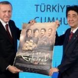 Erdoğan'dan Japonya'ya talimat: 'Sinop 2023'e yetişsin'…