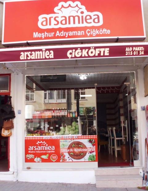 arsamia01