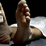 Sinop'ta İnsanlar Neden Ölüyor ? İşte O Rapor Açıklandı….