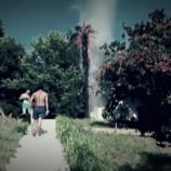 Tatilciye Yangın Sürprizi…