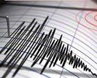 Samsunda Deprem, üst üste sallandı….