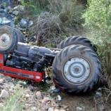 Köyde Traktör Devrildi, 1 Ölü…