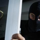 Hırsızlar 20 Bin Liralık Ziynet Eşyası ile Kayıplara Karıştı…