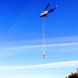 Yüksek Gerilim Hattına Helikopterli Müdahale…