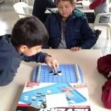 Boyabat'ta Zeka Oyunları Turnuvası Yapıldı…