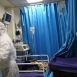 SON Dakika ; Sinop 'Ta Koronavirüs Bir Can Daha Aldı!…