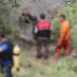 Sinop'ta Kayıp Çocuk İçin Arama Çalışması Başlatıldı…
