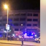 Son Dakika; Sinop İl Emniyet Müdürlüğünde Yangın,1 Polis Memuru Yaralı (Videolu Haber)..
