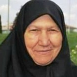 Akyörük Köyünden Emine Muslu Hanımefendi Vefat Etti…