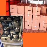 Eski Başkan Karantinadaki Binerli Köyüne Yardım Kolisi Dağıttı…