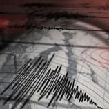 Komşu il Kastamonu'da Deprem…