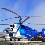 Orman Yangın Söndürme Helikopteri Hazır Bekletiliyor…