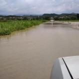 Boyabat Bağlıca Köyü Yolu Sele Teslim, Önlem Yok Facia An Meselesi…